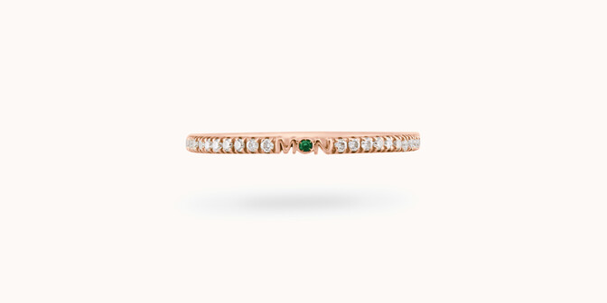 Alliance full-pavée (1,4 mm) - Or rose 18K (1,00 g), diamants 0,20 ct - Courbet